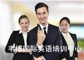 深圳雅思口语培训班哪家好