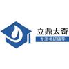 江苏立鼎太奇教育