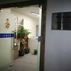 江苏立鼎太奇教育滨湖江大校区图2