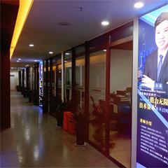 郑州Java企业级软件工程师专业教学计划培训班