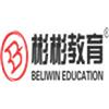 北京彬彬国际教育