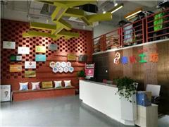 武漢柒桔教育在線教育圖