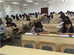 武漢柒桔教育在線教育圖4