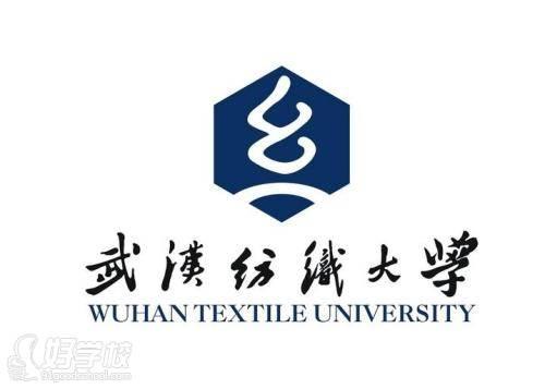 武漢柒桔教育 武漢紡織大學校徽