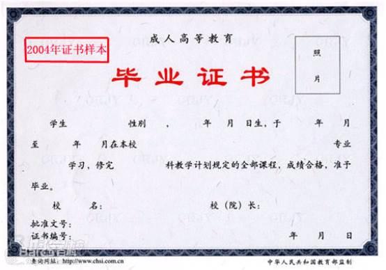 武漢柒桔教育 武漢工程大學畢業證書