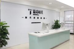 四川PHP编程培训班