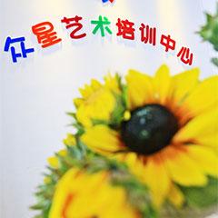 惠州暑假才艺培训班
