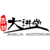 广东省五羊职业培训学院
