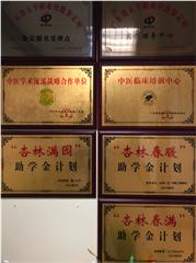 广州针灸理疗系统培训课程