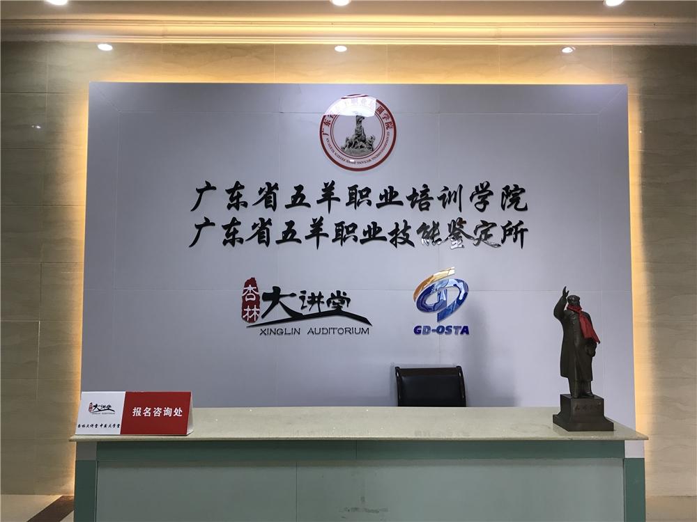 深圳针灸理疗系统培训课程