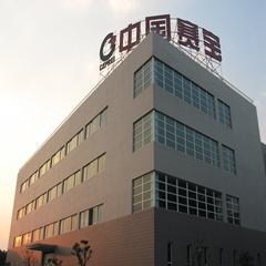 苏州ISO/IEC标准宣贯及实验室管理内审员培训