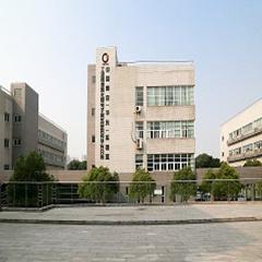 苏州初级计量人员职业能力水平评价培训考核班