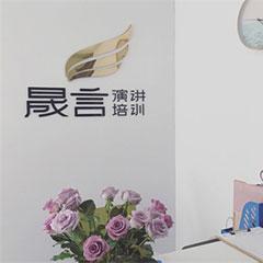 南京TTT培训师学习班