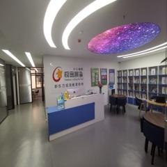 上海PYTHON零基础入门培训课程