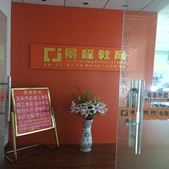 東莞廣告設計綜合培訓班課程