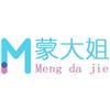 深圳蒙大姐家政培训学校