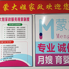 深圳高级母婴护理师(月嫂)培训班