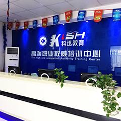 南通UI平面设计专业电商运营美工培训课程
