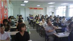高级国际财务管理师职业资格认证