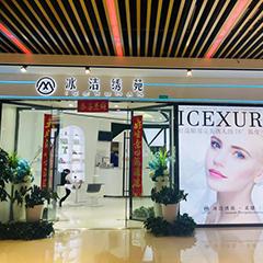 北京半永久纹绣钻石会员培训课程