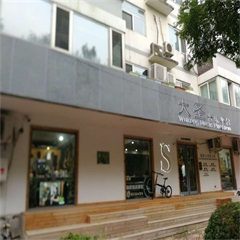 北京高级咖啡拉花培训课程