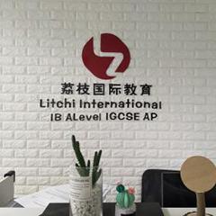 上海A-level国际综合培训课程