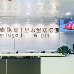 广州翻糖全能技术培训课程