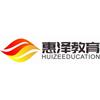 内蒙古惠泽教育