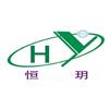 東莞恒玥語言培訓中心