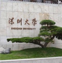 深圳英语入门(国际音标)学习班