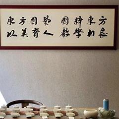 北京花道精品培训课程