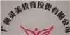 广州灵美教育