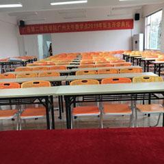 中央广播电视中等专业学校会计专业广州班一年制中专
