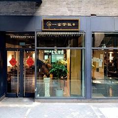 北京珠宝设计JewelCAD初高级课程