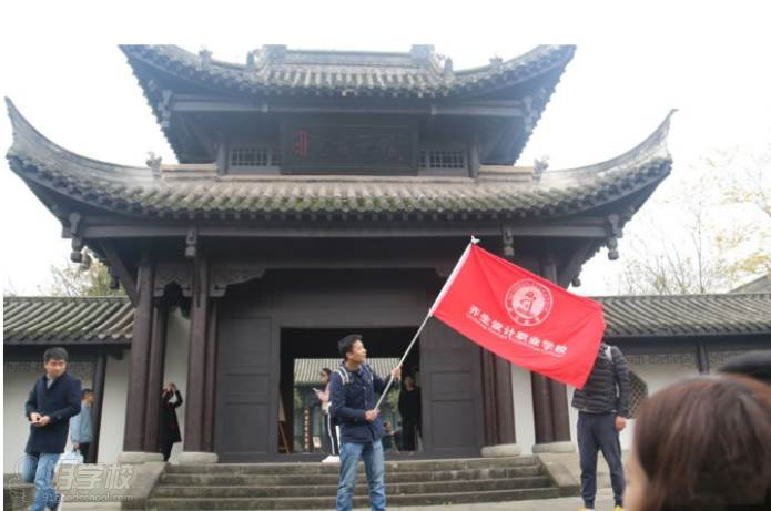 重慶齊生設計職業學校 師生風采