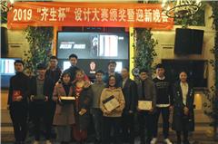 重慶齊生設計職業學校江北校區圖3