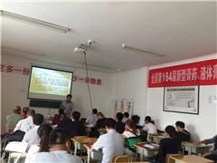 广州和派小圆针技术研修班