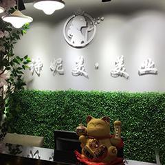 安顺高级彩妆美甲国际纹绣全能培训B课程