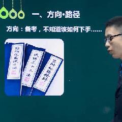佛山广东省中级保育员职业培训课程