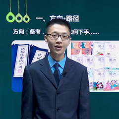 佛山广东省幼儿园园长职业资格培训课程
