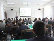 深圳国家理财规划师培训一级精品班