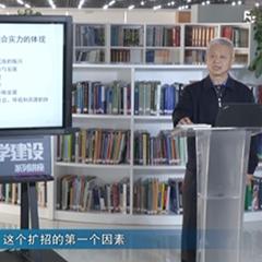 深圳積分入戶培訓課程