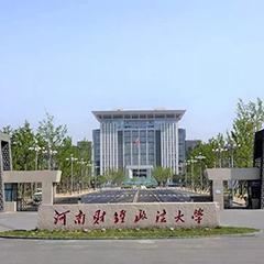 河南牧业经济学院高起专招生简章