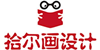 武汉拾尔画设计培训中心