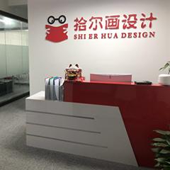 武汉UI设计全能培训班