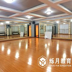 南昌烁月舞蹈瑜伽培训学校东湖沙井校区图4