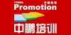 深圳中鹏职业培训学校