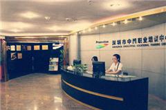 深圳人力资源管理师(三级)高效取证班课程