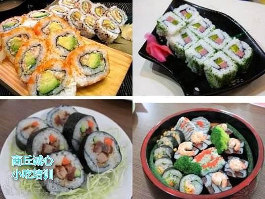 寿司 作品展示