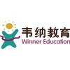 福州韦纳教育